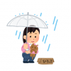 ◆自作自演か◆たまたま飼う準備万端の状態でキレイな捨て猫を拾った女性が即YouTubeデビュー!
