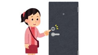 【朗報】彡(゚)(゚)「鍵閉めたっけ?ガス閉めたっけ?」全て解決するアイテムが見つかる