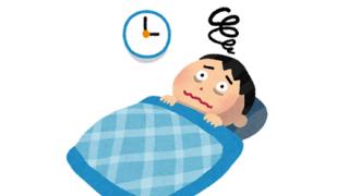 ◆朗報◆2分以内に必ず眠れる『睡眠導入法』みつけたwwwwwwwww