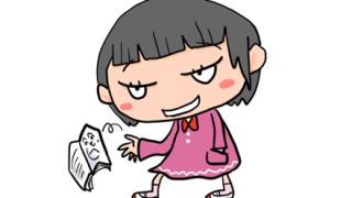 ◆悲報◆11歳女子「あの先生ウザいな…せや!胸を揉まれたって事にしたろっ!」→