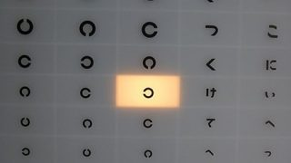 【医学】赤い光で眼を『ワイヤレス充電』すれば視力が回復すると判明!老化による視力低下は治せる時代になる