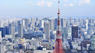 【画像】東京タワーを建設した職人さん、ヤバ過ぎる