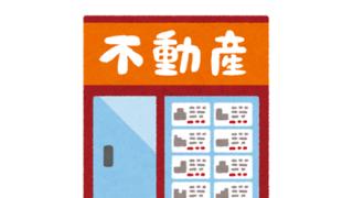 【動画アリ】中国の不動産屋さん『女性の背中に間取り』を描いて展示 →