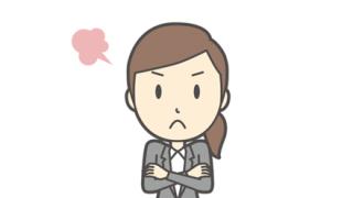 ◆悲報◆ぐうかわ新卒女子さん、怒りの退職届 →