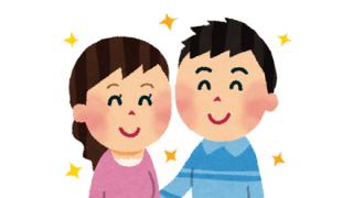 ◆朗報◆ワイの嫁のケツ、結構工ロくね?