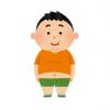 ◆画像◆めっちゃデブの身体を透かして見た結果wwwwwwww