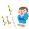 ◆動画アリ◆最新の花火(ストロボロケット)凄すぎて草
