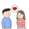 ◆動画像◆このレベルの『地味女』からアタックされたらどうするの?