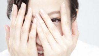 """「イヤらしいカタチ…」心が汚れてると""""アレ""""にしか見えないウミウシさん →動画像"""