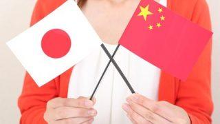 中国メディア「日本には『おかしな条例』がたくさんある」