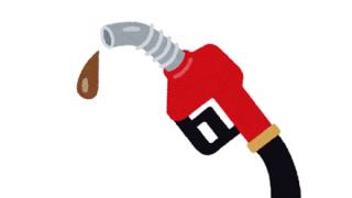 ◆ガソリン◆を舐めてた男の末路 →→→