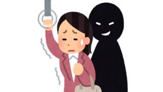 【妖怪説】電車内で『新手の痴漢』が撮影される【旦那説】