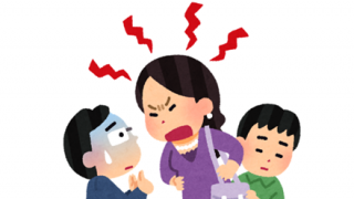 モンペ「重度知障の息子を学力テスト関係なく高校入学させろ。差別だ!!」 →結果