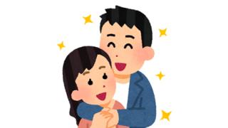 ◆お片付け◆公共の場でイチャつくカップルに陰キャがキレた結果 →