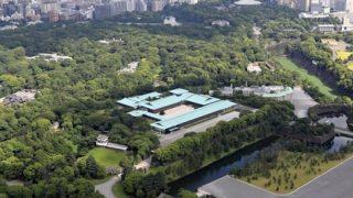 ◆お値段は◆皇居前の80坪一軒家が競売に