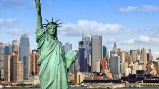 ◆画像◆ニューヨークのワンルーム 家賃高すぎて草