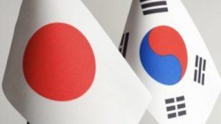 安倍政権『韓国人のビザ厳格化』や『金融制裁』を検討「サムスンのドル資金は大半が日本依存」
