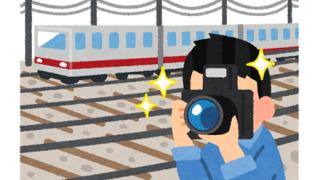 【vs.鉄オタ悲報】鉄道会社さん、遂に一線を超えてしまう