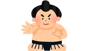 ◆100年前◆の『日本の力士たち』がこちら →画像