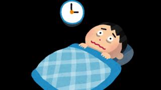 ◆不眠症◆の恐ろしさを教えてやるよ