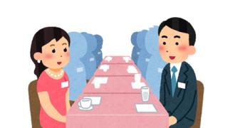 ◆婚活会場で◆女「年収いくらですか?」僕「300万です、ははっ」って言ったら