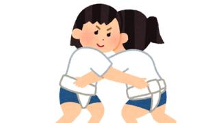 ◆女相撲チャンピオン◆が『ヒョロガリ男』と相撲をした結果 →