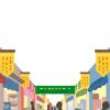 【画像】中国の『日本の街を再現』したアミューズメント施設がカオスすぎるwww