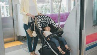 「ベビーカーに席は譲りません。あなたが勝手に産んだ子です」というマークが発明され批判殺到