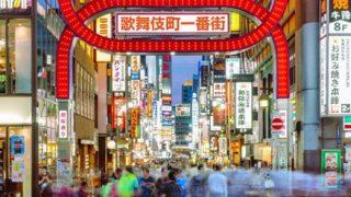 【動画】歌舞伎町の日常が恐すぎるwwwwwwwwwwwww