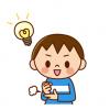 ◆油圧式◆の『仕組み』がよく分かるgifがこちら →