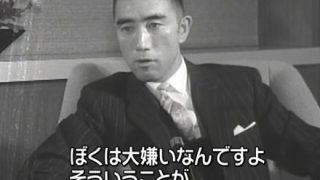 ◆三島由紀夫◆の『名言』を貼り続けていく