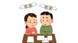 【コロナ悲報】経営難の東京女子医大、学費1200万円値上げ