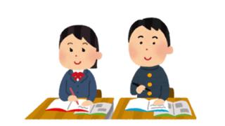◆最近の中学生◆のノートがこちらwwwww