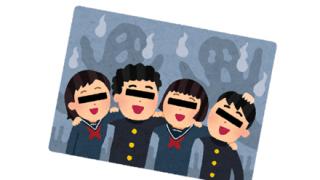 【画像】狩野英孝がグリーン車で撮影した心霊写真を公開