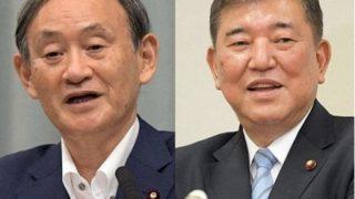 【悲報】日本国民、石破じゃなく菅を支持するだけでパヨクらに中傷される