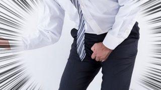 ◆悲報◆ま~んさん、股間を強打し絶叫 →
