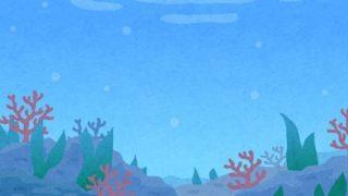 ◆超深海◆における『最上位の捕食者』がこちら →画像
