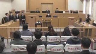 女子高生を轢き殺した爺さん、無罪を勝ち取ったのに高裁で有罪を主張