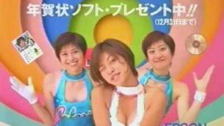 ◆おっぱいCM◆内田有紀が『胸の谷間』を見せつける時代 昔のCMがエロすぎる →動画