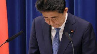 ◆安倍ちゃん仮病説◆町山智浩さん、デマを平然と拡散するもネトサヨ達は批判せずにスルー