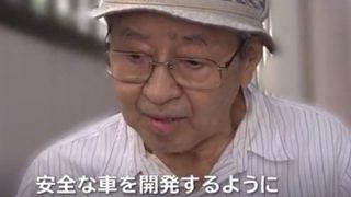 ◆無罪主張◆の飯塚幸三さま、ブレーキランプが一度も点灯していなかった事が判明