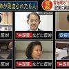◆日本学術会議◆推薦理由を総理に伝えてなかったwwwwwwwwwww