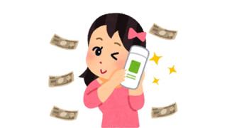 ◆徹底討論◆なぜ日本人は『ステマ』に弱いのか?