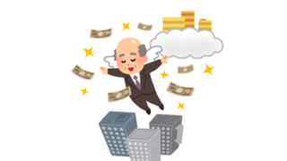 【学術会議】兄弟機関の日本学士院さん、税金から4億円の終身年金を出されていると判明。