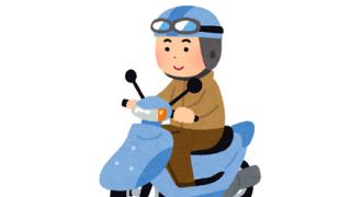 ◆機動力◆バイク乗りさん、パトカーから逃走に成功してしまう →動画
