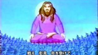 ◆完全に一致◆ツイ民さん「爪に麻原彰晃が現れた(笑)」→画像