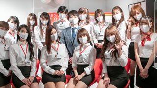 ◆大人のテーマパーク◆歌舞伎町に『SODランド』がオープン →動画像