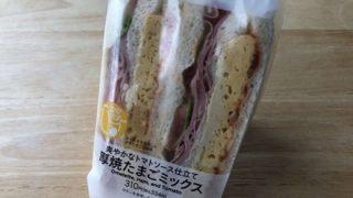 ◆的外れ◆セブンイレブンが『張りぼて卵サンド』を謝罪