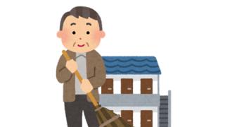 ワイ、『サラリーマン大家さん』の家賃収入がこちら!!!