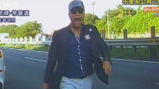 ◆煽り運転◆の宮崎被告への判決wwwwwwwwww